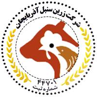زرین سنبل آذربایجان
